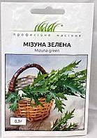 Насіння  Мізуна зелена (японська гірчиця) 0,3г