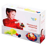 Набір для творчості Genio Kids Маленький кондитер (TA1028)
