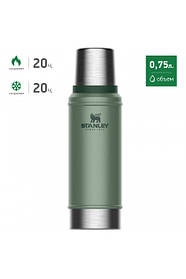 Термос STANLEY Classic 0.75 L темно-зеленый (10-01612-027)
