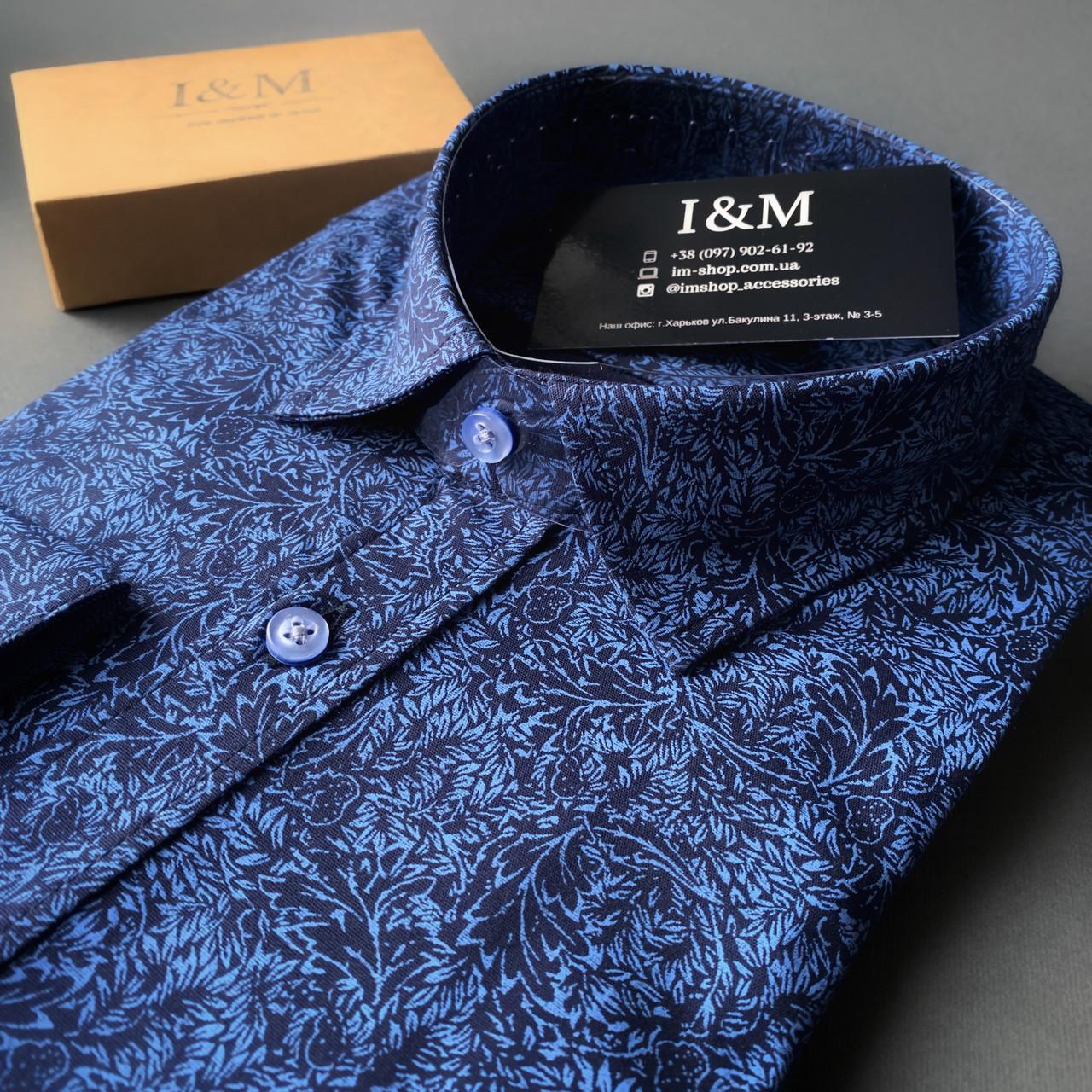 Мужская рубашка I&M Craft синяя с голубым (110110)