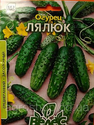 Семена огурца Лялюк 5г ТМ ВЕЛЕС, фото 2