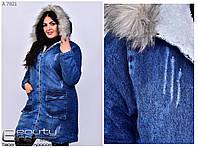Женская, модная джинсовая куртка- кардиган на меху большого размера р- 48-50, 50-52, 52-54, 54-56