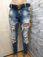 Женские джинсы голубые с рванкой