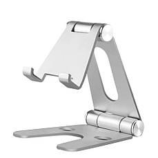 Подставка для телефона и планшета   Holder - V Серебристая складная алюминиевая  настольная