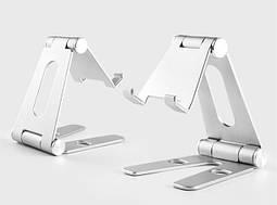Подставка для телефона и планшета   Holder - V Серебристая складная алюминиевая  настольная, фото 3