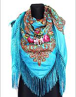 Народный платок Людмила 135х135 см голубой, фото 1