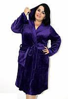 Махровый халат на запах с капюшоном синий