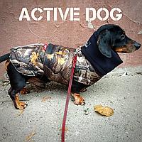 Теплая водонепроницаемая одежда для собак, Попона  Active dog , для такс. Цвет forest