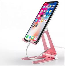 Подставка для телефона и планшета  Holder -V Розовая складная алюминиевая  настольная, фото 2