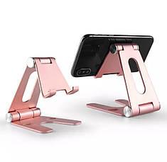 Подставка для телефона и планшета  Holder -V Розовая складная алюминиевая  настольная, фото 3
