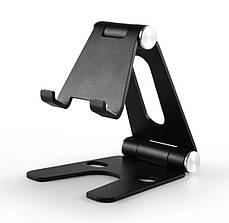 Подставка для телефона и планшета  Holder -V Чёрная складная алюминиевая  настольная