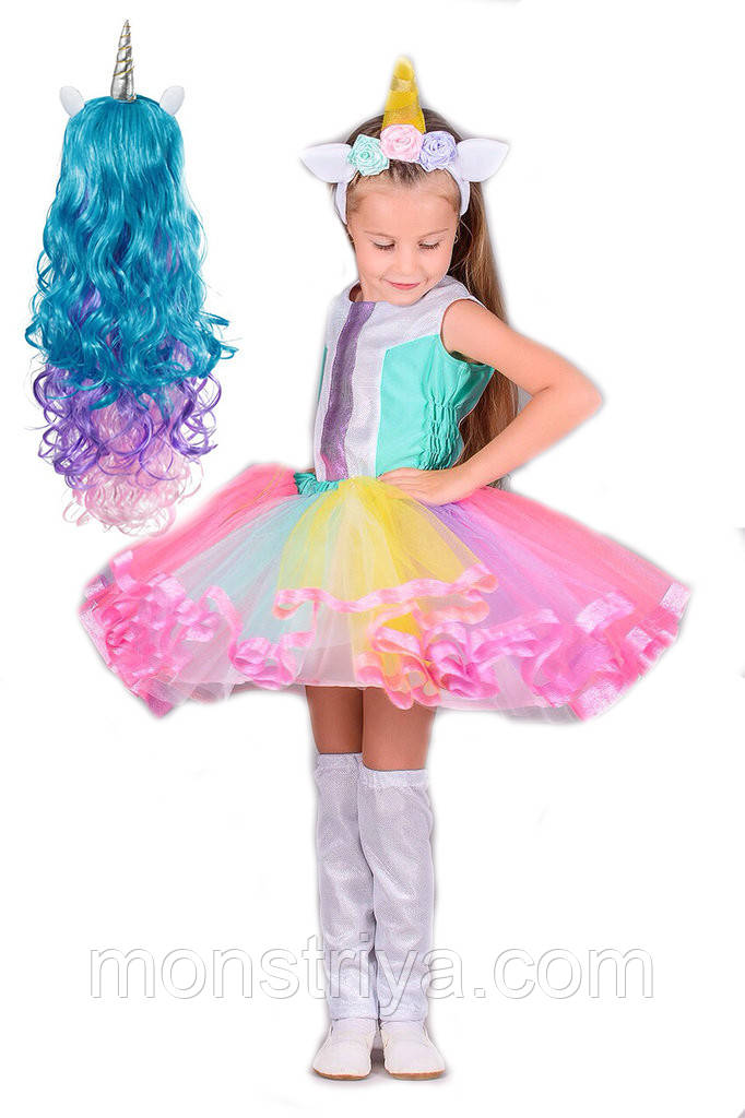 Детский карнавальный костюм  Литл Пони (Единорог)+ Парик