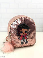 Детский рюкзак светящийся LOL с двусторонними пайетками рюкзачок для девочки ЛОЛ пудра