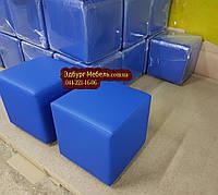 Пуфи для кафе для приймальні для відвідувачів Різні кольори, фото 1