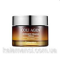 Крем интенсивно омолаживающий с коллагеном и пептидами Berrisom Collagen Intensive Firming Cream 50 мл