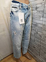 Женские джинсы бойфренд со звездочками