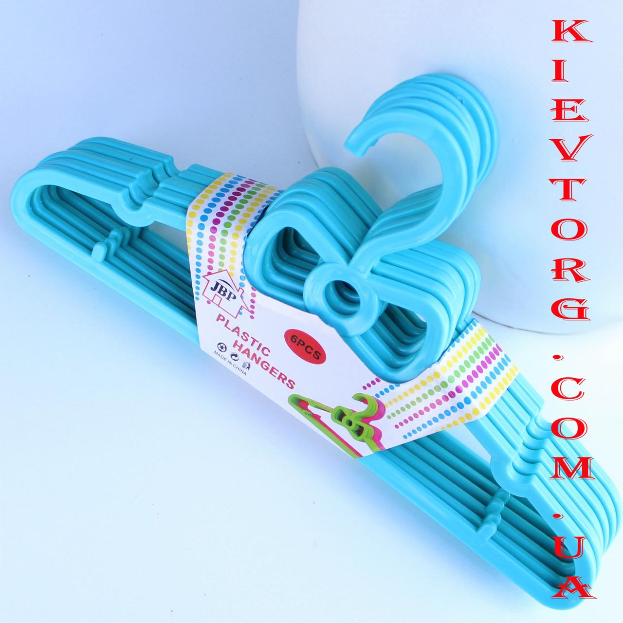 Плечики вешалки детские костюмные ярко голубого цвета 6 шт, длина 290 мм