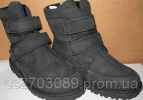 Ботинки мальчик зима нубук р.31
