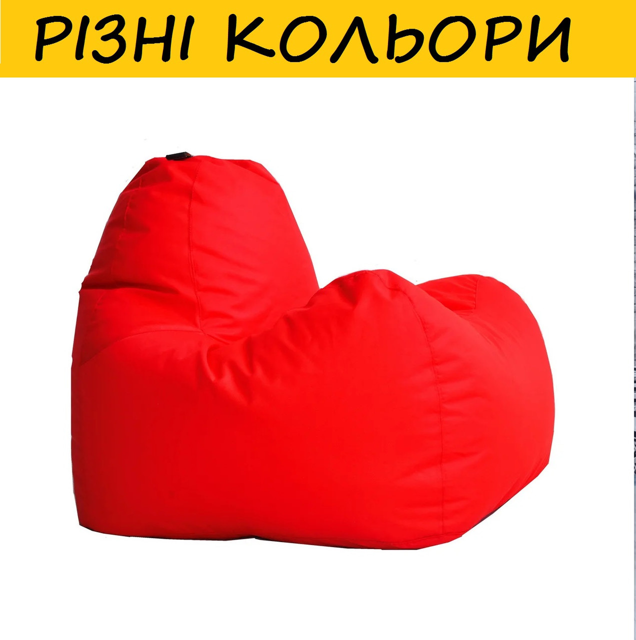 """Бескаркасное кресло """"Феррари Mini"""""""