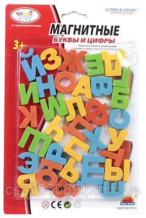 Магнитные буквы для доски, фото 2