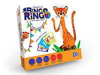 """Настольная игра """"Bingo Ringo"""", укр.  (10шт)"""
