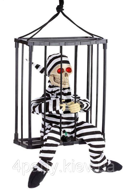 "Кукла ""Скелет в клетке"" 090316-025"