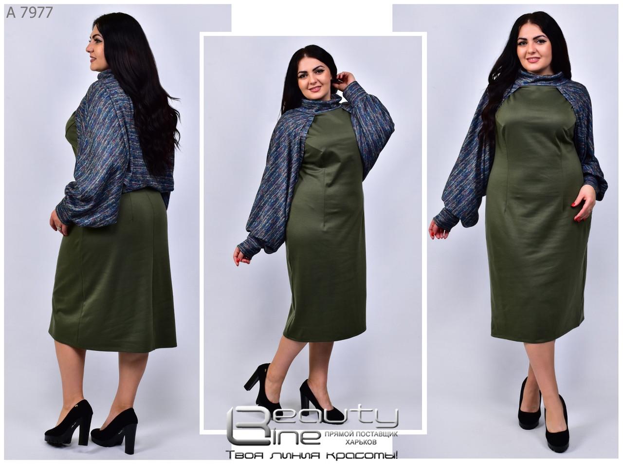 Стильное платье     (размеры 48-62) 0223-09