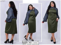 Стильное платье     (размеры 48-62) 0223-09, фото 1