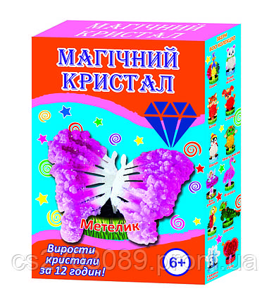 "Набор для выращивания кристаллов ""Фігурки Метелик"" , фото 2"