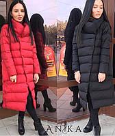 Куртка женская зимняя чёрная, красная, бордо, 42-44, 44-46, 48-50, 50-52