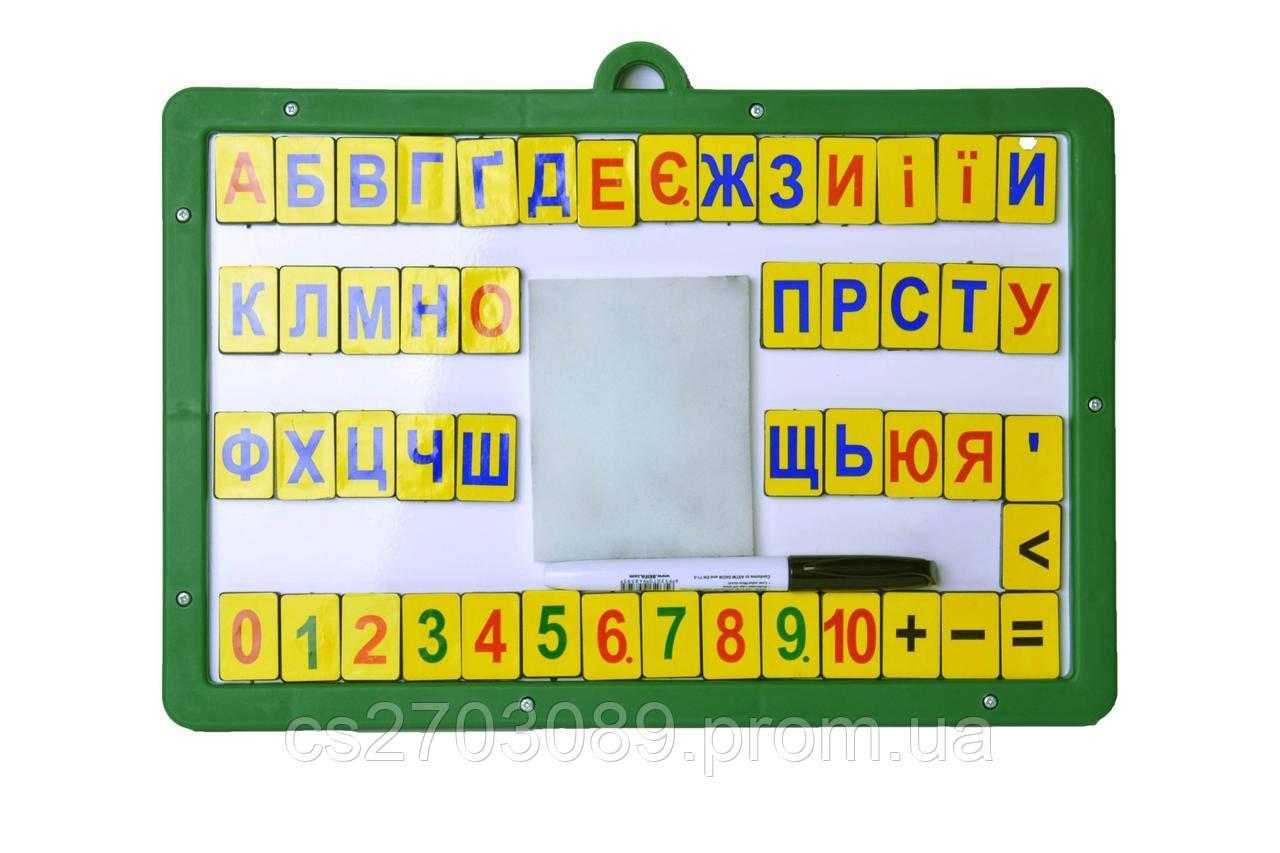 Доска магнитно-маркер(марк+буквы укр.+цифры)