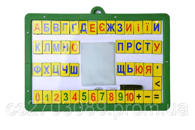 Доска магнитно-маркер(марк+буквы укр.+цифры) , фото 2