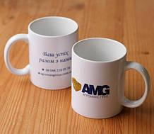 Чашки с логотипом, сублимация