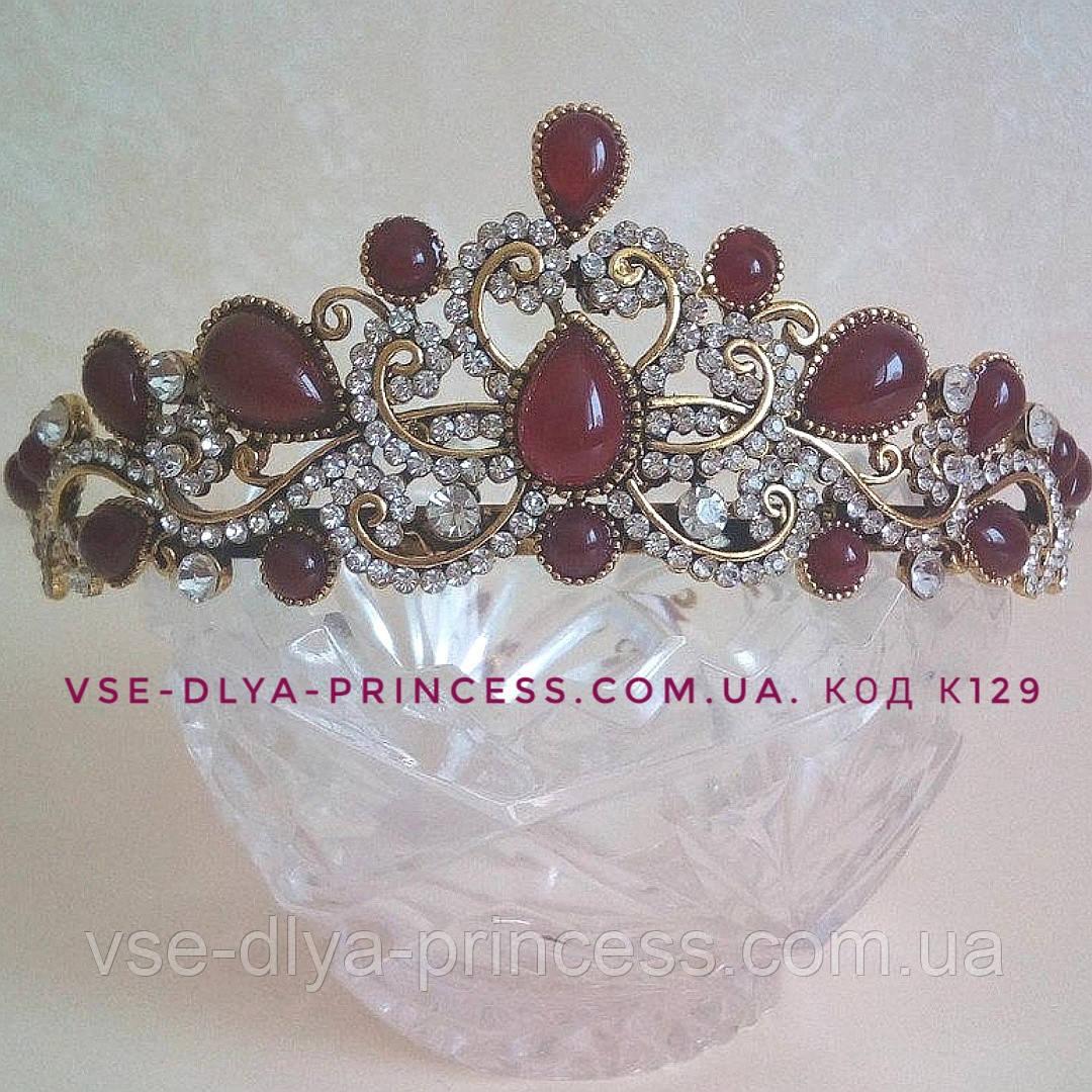 Корона під золото з червоними камінцями, діадема, тіара, висота 4 див.
