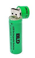 Аккумулятор батарея BLD 18650 3800mAh 3,7V c USB (3_2614)