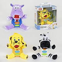 """Музыкальная игрушка """"Животные"""" 5055/5056/5058 (82580) 3 вида, подсветка, колыбельные мелодии, в коробке"""