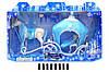 Карета с коньком (ходит, муз. со светом коробка) JHD689J-2 р.50*12,5*30 см. (шт.)
