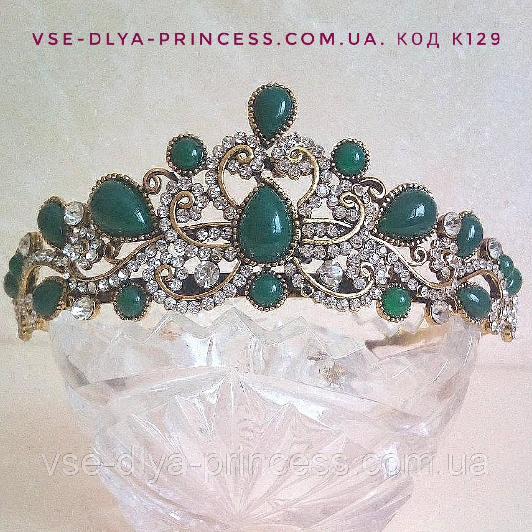 Корона под золото с зелеными камнями, диадема, тиара, высота 4 см.