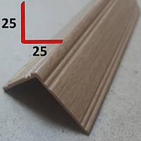 Угол наружный фигурный из вспененного ПВХ 25х25, 2,7 м Дуб
