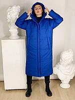 Женский пуховик спорт  синий, фото 1