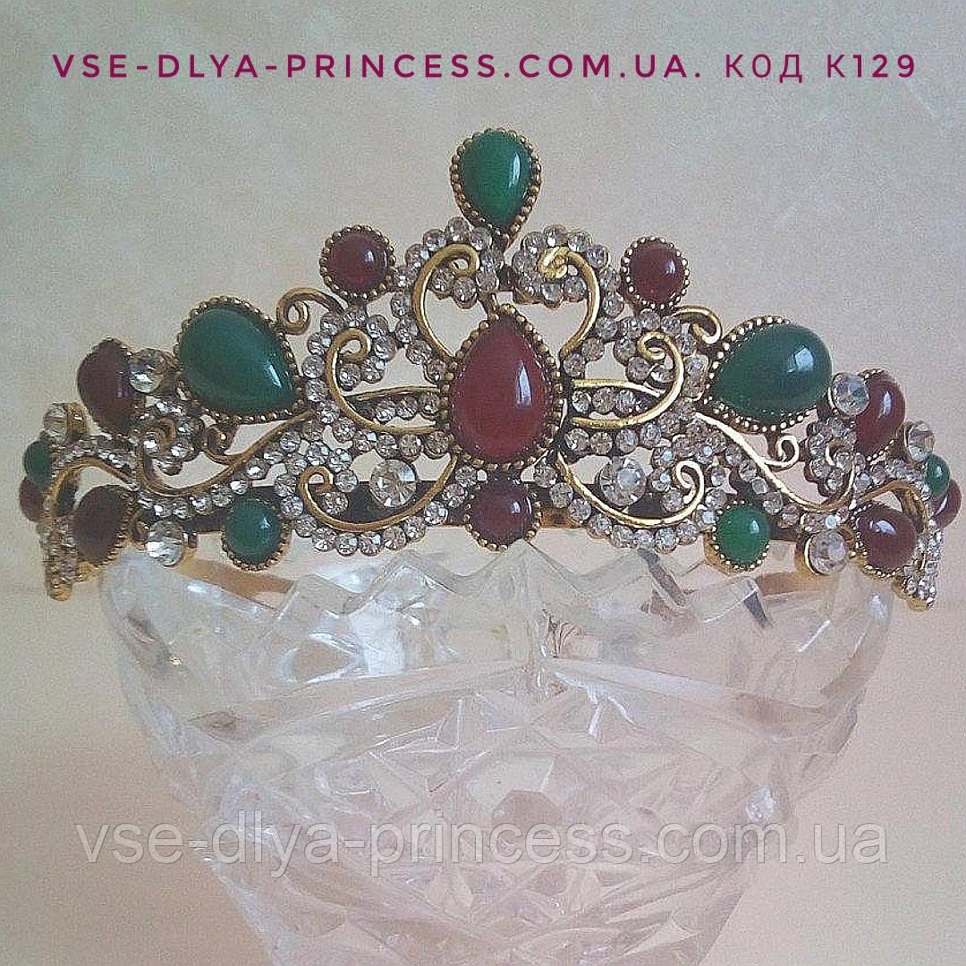 Корона под золото с красными и зелеными камнями, диадема, тиара, высота 4 см.