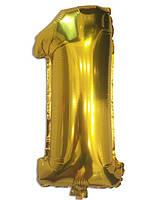 Шар цифра 1 фольгированный золото 35 см. 1281