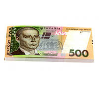 Денежный блокнот пачка 500 гривень ( пачка денег блокнот )
