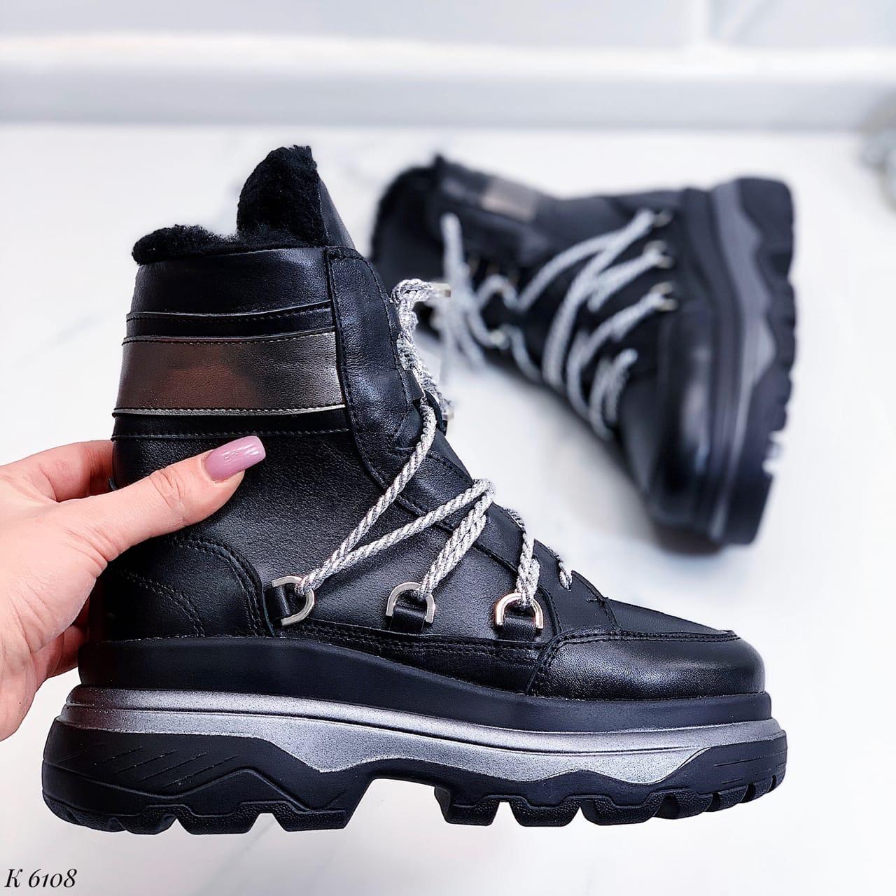Женские зимние черные ботинки, из натуральной кожи 37 ПОСЛЕДНИЙ РАЗМЕР
