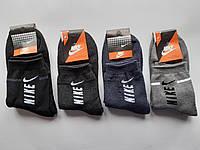 Махрові чоловічі спортивні шкарпетки Nike