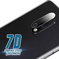 ✲Защитное стекло Lesko на камеру смартфона OnePlus 7 надежная защита от царапин повреждений