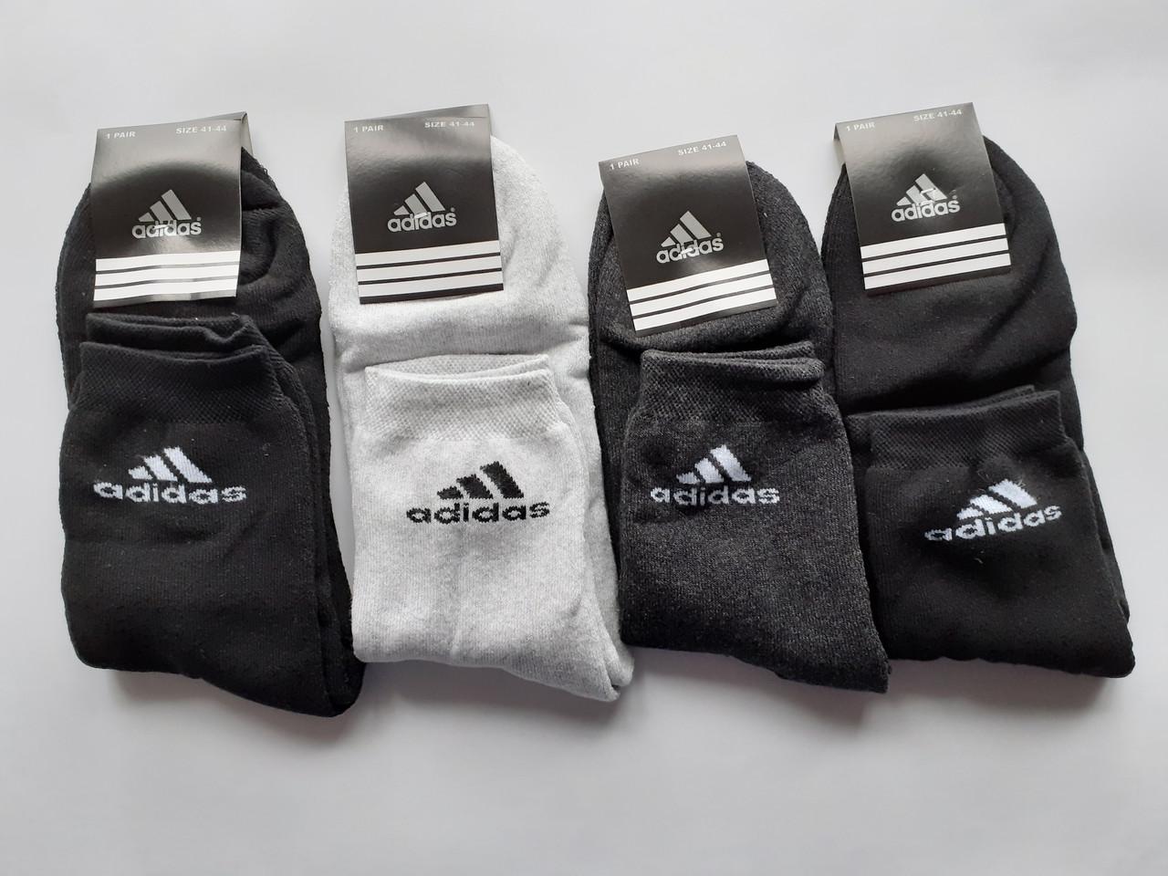 Махрові спортивні шкарпетки Adidas