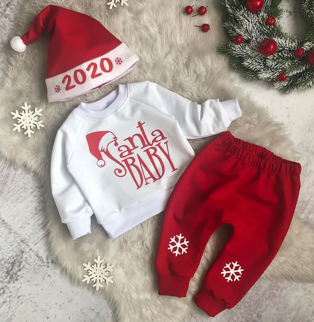 Костюм Новогодний Для Малышей