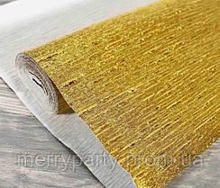 Гофрированная (креп) бумага золотистая 50*250 см 120 г/м² Китай