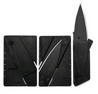 Складной нож кредитка, карта выживальщика, фото 1